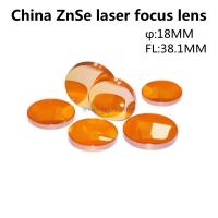 China material ZnSe CO2 laser lens 18MM diameter focus length 38.1MM for laser machine Manufactures