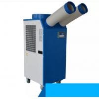 China Low Noise Evaporative Movable Industrial Mini Air Cooler/conditioner on sale