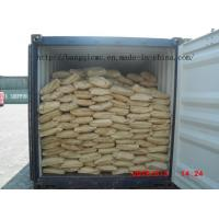 Buy cheap Low Price with High Purity Mosquito Grade Pre-Gelatinized Starch/White Powder from wholesalers