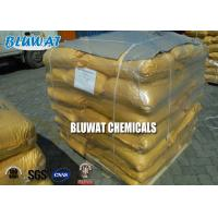 Industrial Grade 30% Al2O3 Yellow Polyaluminium Chloride for Wastewater Treatment Manufactures