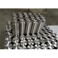 Buy cheap High Quality Grade2 ASTM B348 Titanium Bar,titanium alloy rods for industrial from wholesalers