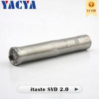 Buy cheap 20W Operating Wattage 510 Electronic Cigarettes 510 Threading from wholesalers
