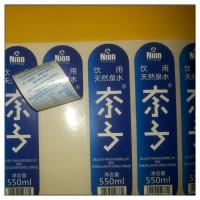 Self adhesive paper packaging label supplier in China ,custom print paper labels