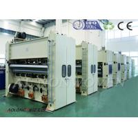 High Speed Nonwoven Pcuhing Needle Loom Machine 300~1000g/m^2 CE / ISO9001 Manufactures