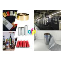 Professional Supplier Cold Stamping Digital Foil With High Efficiency And Quality Manufactures