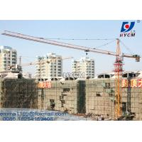 Cheap TC5011 Topkit Tower Crane 4t Max. Load 30m Free Height 2.5m Block Mast for sale