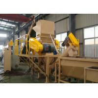 2 - 5 Ton / H Waste PET Plastic Bottle Washing Recycling Machine 304 Stainless Steel Manufactures