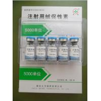 Healthy Natural HGH Supplements HCG injection Without Side Effects