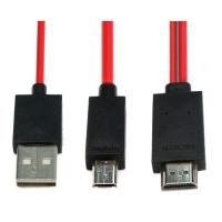 Multifunction Wholesale Price Smart MHL Cable Special For Samsung S4 S5 Android Phone Manufactures