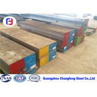 NAK80 Plastic Mold Steel Tempering Hardness HRC 38 - 42 Thickness 10 - 1100mm Manufactures