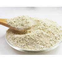 Buy cheap Dextranase Animal Feed Supplement Healthy Beta Glucanase Powder - Type from wholesalers