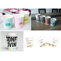 Cheap Custom Made Disposable Paper Cup  PE Coated ice cream cups tea and coffee cups for sale