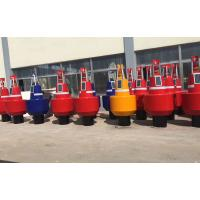 Buy cheap GFRP Navigation Buoy from wholesalers