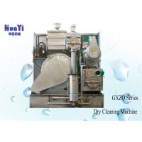 GXZQ Series Hydrocarbon Dry Cleaning Machine 8kg - 16kg Industrial Dry Cleaner Manufactures