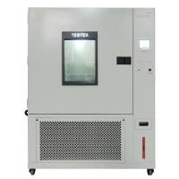Constant Temperature and Humidity Controlled Environmental Test Chamber Price Manufactures