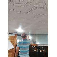 600×600mm White Color Wave Perforation Design Aluminium Clip In Ceiling for Hotel Manufactures