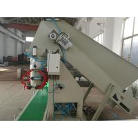 Cheap High Capacity Auto Bagging Machines with Automatic Conveyor Belt Transportation for sale