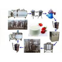 China UHT Milk Processing Equipment , Pasteurized Milk Processing Line 500L1000L 2000L on sale