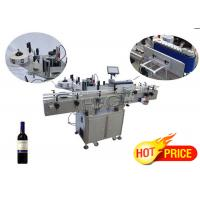 Automatic lunch box and round bottle labeling machine manufacturer multiple-purpose