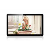 Cheap 70 Inch 47 Inch Wall Mounted  Advertising Digital Signage , 0.4845 mm x 0.4845 mm for sale