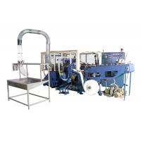 SCM-H1 Automatic 120pcs/min High Speed Paper Cup Machine For 16 – 45oz Food Containers Manufactures