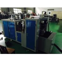 Cheap Tea Paper Cup Disposable Paper Products Machine Hot Air System for sale