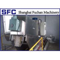 Stainless Steel Dewatering Screw Press Machine For Sewage Treatment ISO9001 Manufactures