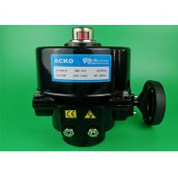 5W Heavy Duty Spring Return Electric Actuators 220Vac Electromagnetic Manufactures