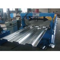 High Strength / Fastness Portable Metal Roofing Machine With Single Chain Drive Manufactures