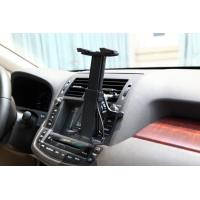 Quality Flexible Tablet Car Air Vent Mount Holder for Samsung Galaxy Tab 4 7.0 8.0 10.1 for sale