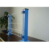 Customized  anti climb 358 welded wire fence panels corrosion resistance Manufactures