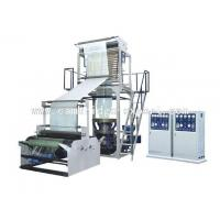 2-Layer Co-extrusion Film Machine Manufactures