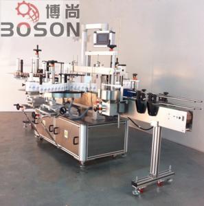 China Three Labels Self Adhesive Labeling Machine 110V /380V Voltage on sale