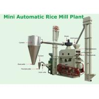 China China cheapest top quality automatic 2 ton per hour rice mill plant on sale