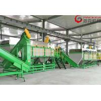 Recycling Plastic Bag Washing Machine High Efficiency Touch Screen Control Manufactures