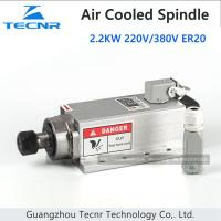 Buy cheap 2.2KW air cooled spindle 220V 380V ER20 with 4 ceramic bearing from wholesalers