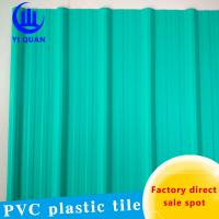 Flame Retardant Anti Corrision PVC Roof Tiles / Coloured Corrugated Plastic Roofing Sheets Manufactures
