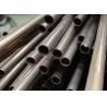 Buy cheap Car Axle Shaft Sleeve ASTM A519 1045 Mechanical Steel Tube Customized (Custom from wholesalers