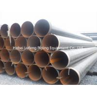 API 5L Grade X42M SSAW CARBON STEEL PIPES Manufactures
