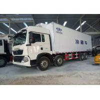Low Noise Refrigerated Truck SINOTRUK Vegetables Transportation Refrigerated Box Truck Manufactures