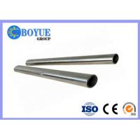 ASTM A312 A358 S32100 321 1.4541 Cold Drawn Duplex Stainless Steel Pipe OD1/2'-48' Manufactures