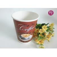 China Logo Double Wall Paper Cups , Take Away custom disposable coffee cups With Lid on sale