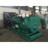 1000KW Cummins KTA50-G3 Diesel Generator 1250KVA Power Generation Manufactures