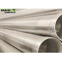 Hot sale manufacture API standard perforated pipes for drainage Manufactures