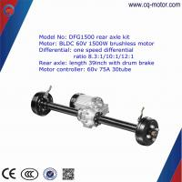 Buy cheap drum brake/disc brake 33 inch India Eletric Vehicle Rear Axle for E-rickshaw from wholesalers
