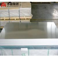 Direct sale china made aluminum sheet 3003 h14 for electrical transformer materials Manufactures