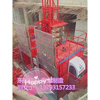 2 ton Construction Hoist ISO certicated Manufactures