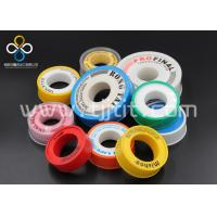 MADE IN CHINA MAINLAND ALL SIZE PTFE THREAD SEALING TAPE/PTFE TAPE Manufactures