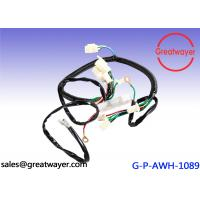 Complete Universal Automotive Wiring Harness , 12v 24 Circuit 6 Fuse Wiring Harness Kit Hot Rod Rat V8