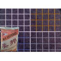 Colorful Wall Tile Grout , Black Powder For Bathroom Glass Mosaic Manufactures